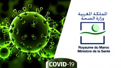 صورة تسجيل 36 إصابة جديدة بكورونا في المغرب و52 حالة شفاء