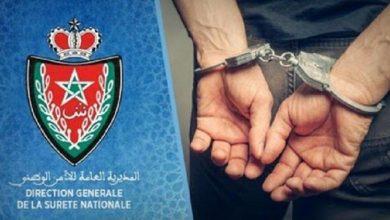 صورة توقيف مفتش شرطة للاشتباه في تورطه في قضية تتعلق بالارتشاء