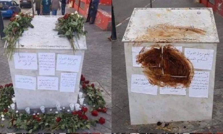 صورة توقيف سيدة متورطة في تلطيخ النصب التذكاري لعبد الرحمان اليوسفي