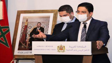 صورة بوريطة : المغرب يسائل منظمة العفو حول خلفية تقريرها الأخير