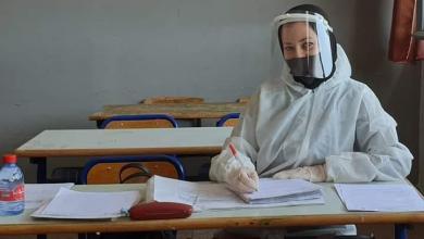 صورة هكذا يصحح الأساتذة اختبارات الباكالوريا هذه السنة بالمغرب