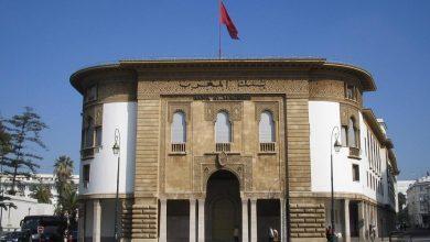 صورة توقعات بارتفاع القروض المقدمة للاقتصاد المغربي بـ 6.7 في المائة