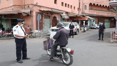صورة السجن والغرامة في انتظار من يخالف إجبارية ارتداء الكمامة بالمغرب