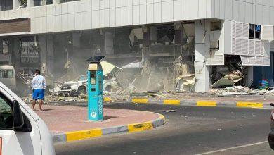 صورة بالفيديو . . انفجار مطعم وسط أبو ظبي قُبيْل وصول شخصيات أمريكية وإسرائيلية لتأكيد اتفاق التطبيع