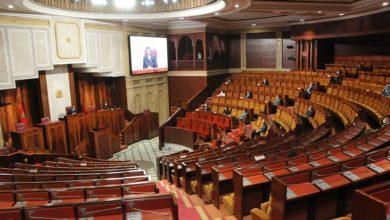 صورة خلافات بين مكونات الأغلبية تنتهي بسحب تعديلاتها على مشروع القانون الجنائي