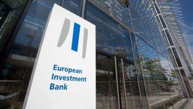 صورة 100 مليون أورو من البنك الأوربي للاستثمار لدعم المغرب في مواجهة كورونا