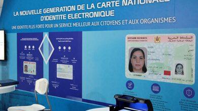 صورة كل ما يجب معرفته حول البطاقة الوطنية للتعريف الإلكترونية الجديدة