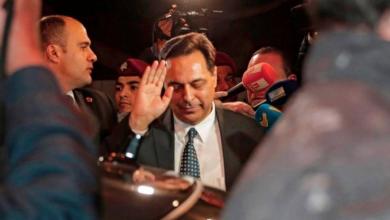 صورة انفجار بيروت يُسقط حكومة دياب وأعين المحتجين على حل البرلمان
