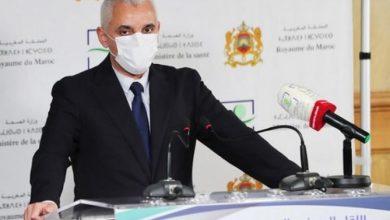 صورة آيت الطالب يعلن عن اختبار اللقاح الروسي ضد كورونا على مغاربة