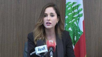 صورة وزيرة الإعلام اللبنانية تعلن استقالتها على الهواء