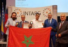 صورة المغرب يحرز 11 ميدالية في معرض إسطنبول للاختراعات