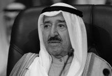 صورة وفاة أمير الكويت الشيخ صباح الأحمد الجابر الصباح بأمريكا