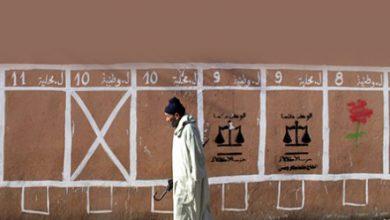 صورة التحضير المبكر للانتخابات يفجر أغلبيات مجالس بالشمال