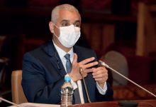 صورة التلقيح ضد الإنفلونزا سيبدأ في المغرب انطلاقا من أكتوبر والمغاربة من أوائل المستفيدين من لقاح كورونا