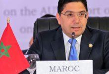 صورة المغرب يدعو إلى تضامن وتعاون دوليين في مكافحة وباء كوفيد 19
