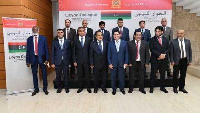 صورة عودة الأطراف الليبية إلى المغرب لاستئناف المشاورات حول المناصب السيادية