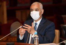 صورة آيت الطالب يؤكد أن البؤر الوبائية أثرت سلبا على التحكم في الوضعية الوبائية