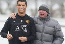 صورة رونالدو: لهذا السبب أحترم فيرغسون