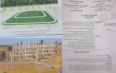 صورة جمعيات بسيدي يحيى تقاضي وزارة الداخلية وجماعات ترابية