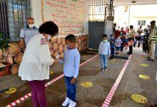 صورة الدخول المدرسي في زمن كورونا