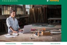 صورة «Boost with Facebook» برنامج لدعم 1000 مقاولة مغربية