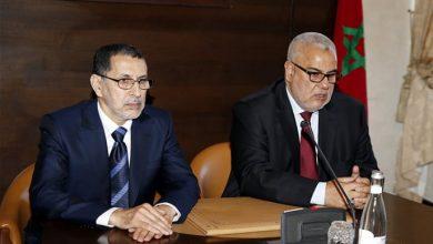 صورة «البيجيدي» يتدارس مقترح تقليص مشاركته في الانتخابات المقبلة