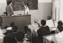 صورة مواسم دخول دراسي استثنائية