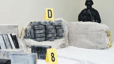 صورة شبكة «كوكايين طنجة» أمام جرائم الأموالبالرباط