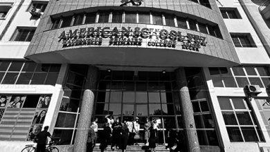 صورة إغلاق مؤسسة أميريكان سكول بفاس بعد سنوات من العمل خارج القانون