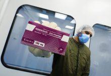 صورة بعد أمريكا.. أوروبا تستخدم مضادا للفيروسات لعلاج حالات كورونا