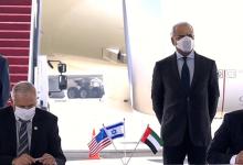 صورة الإمارات ضيفة على إسرائيل لإنشاء صندوق استثماري بـ3 مليارات دولار وإلغاء التأشيرة
