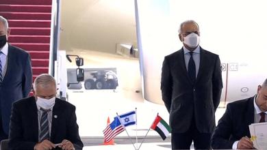 الإمارات ضيفة على إسرائيل لإنشاء صندوق استثماري بـ3 مليارات دولار وإلغاء التأشيرة
