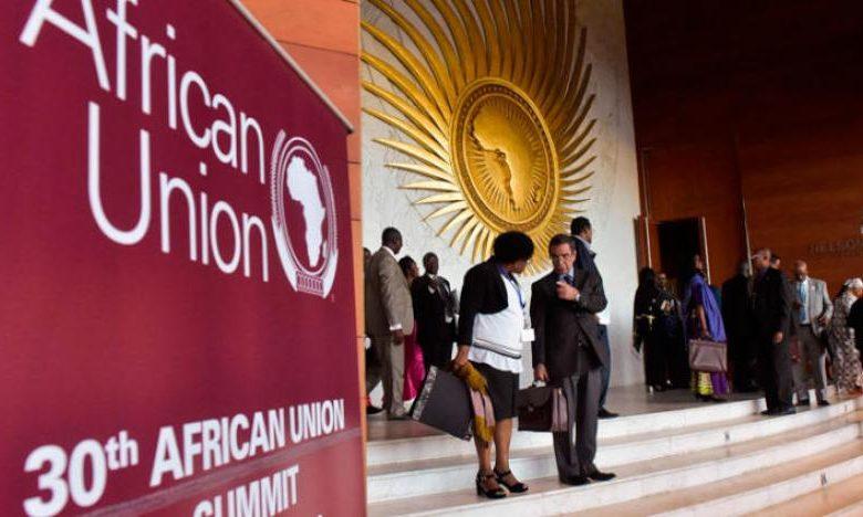 الاتحاد الافريقي،ترشيحات،إقصاء
