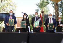 صورة التوقيع بمراكش على مذكرة تفاهم مشتركة لإنشاء وتطوير مشاريع سياحية بـ1,3 مليار درهم