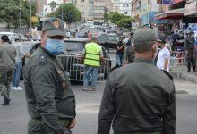 صورة الحكومة تقرر تمديد العمل بإجراءات الإغلاق بالدار البيضاء 14 يوما أخرى