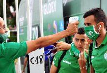 صورة الرجاء يعلن عن 6 إصابات جديدة في صفوف لاعبيه بفيروس كورونا