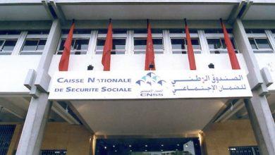استئنافية الدار البيضاء تطالب 11 متابعا في قضية CNSS بإرجاع 31,9 مليار درهم إلى خزينة الدولة