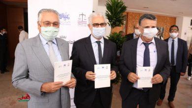 أحزاب المعارضة تجلد الحكومة بسبب مشروع قانون المالية