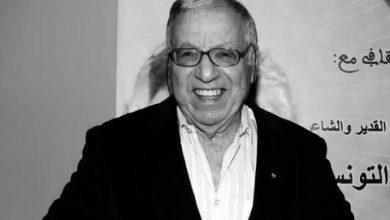 صورة وفاة الفنان المغربي حمادي التونسي عن سن يناهز 86 عاما