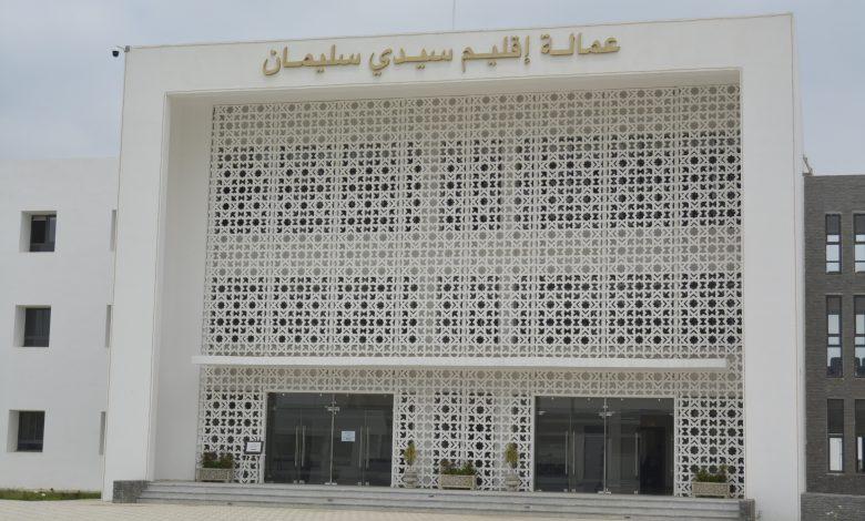 صورة العودة للحجر الصحي بسيدي سليمان بعد إصابةعدد منأئمة المساجد وأساتذة التعليم العمومي