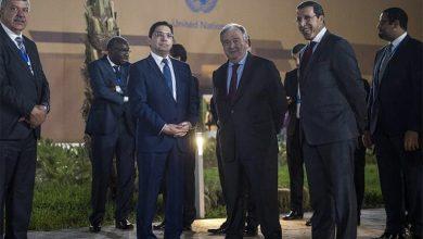 صورة إحداث مكتب برنامج بالمغرب لمكافحة الإرهاب والتكوين في إفريقيا تابع للأمم المتحدة