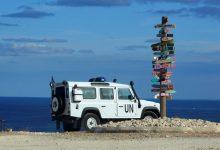 مفاوضات لبنانية إسرائيلية لتوزيع احتياطات الغاز الطبيعي بالبلوك 9