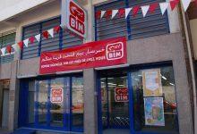 صورة «BIM» تتحدى السلطات وتفتح محلا تجاريا بدون رخصة ببرشيد